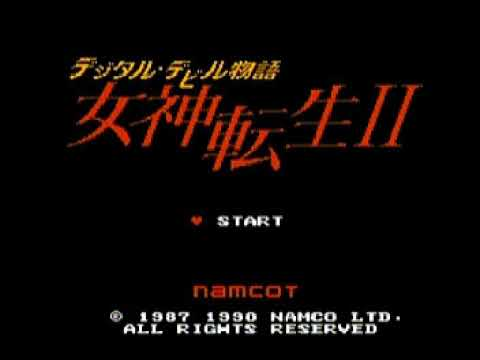 【FC】デジタル・デビル物語 女神転生Ⅱ