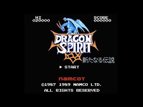 【FC】ドラゴンスピリット 新たなる伝説
