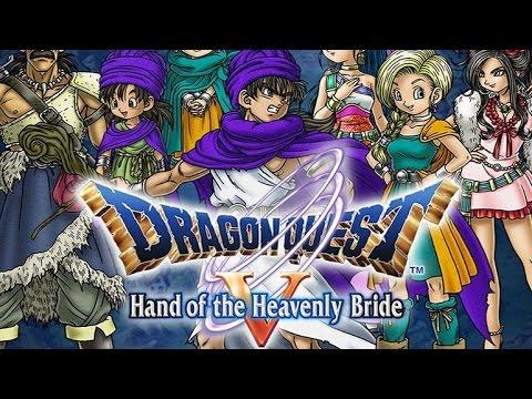 【SFC】ドラゴンクエストV 天空の花嫁